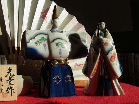 """雛祭り ( Le festival de \"""" HINA-MATSURI\"""" ) …… 。_b0287748_033314.jpg"""
