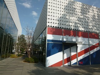 DAIKANYAMAその2  蔦屋書店 GREAT BRITISH DAYS♪_a0165160_07451523.jpg