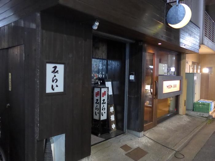 浅草橋「旬鮮和食 みらい」へ行く。_f0232060_1502449.jpg
