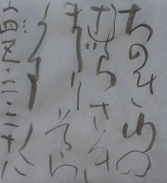 朝歌2月28日_c0169176_8283074.jpg