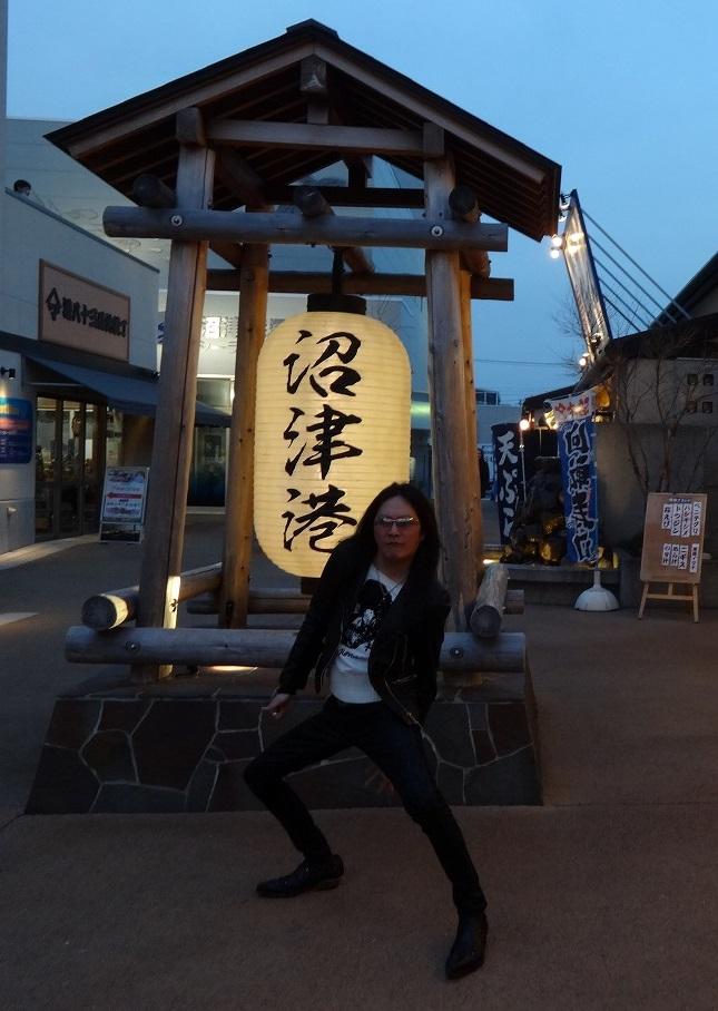 沼津港で飲む!沼津に移住したい!やま平最高~!_d0061678_0575330.jpg
