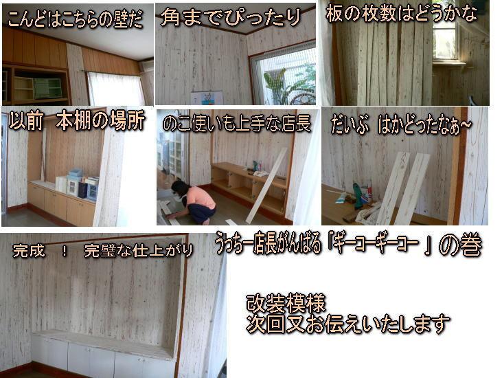 kamonamyu オープン日_f0185981_10361872.jpg
