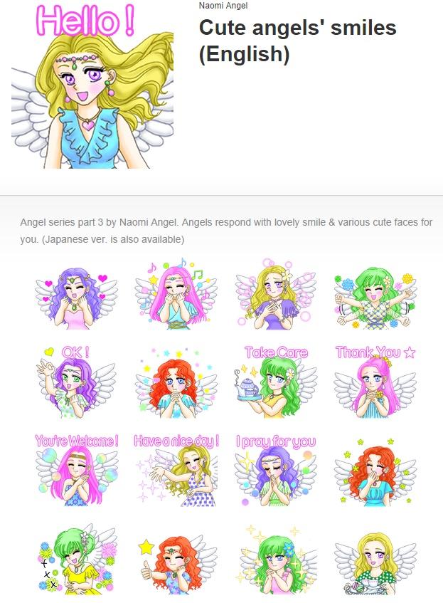 Naomi AngelのLINEスタンプ「かわいい天使たちの笑顔(英語)」販売開始♪_f0186787_12265430.jpg