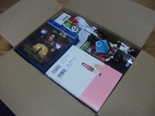 【貰い物レビュー】東京から発送されし『いらない物詰め合わせセット』_f0205396_14475776.jpg