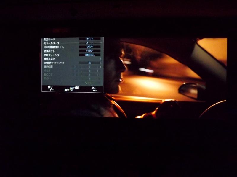 """2月28日(土)3月1日(日) JVC D-ILAプロジェクター \""""4K e-shift\""""の魅力を探る_c0113001_1575323.jpg"""