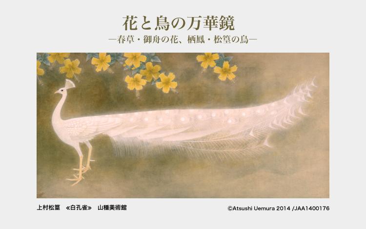 十に一つでも行けたなら(東京エリア美術展)...2015年03月_c0153302_10110928.png