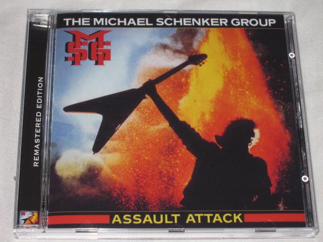 MICHAEL SCHENKER\'S TEMPLE OF ROCK 2015来日公演当落結果_b0042308_14505987.jpg