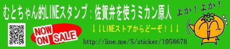 b0003613_10010467.jpg