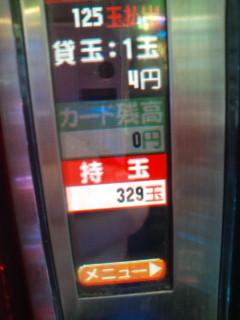 b0020017_22162221.jpg