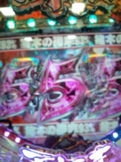 b0020017_2235117.jpg