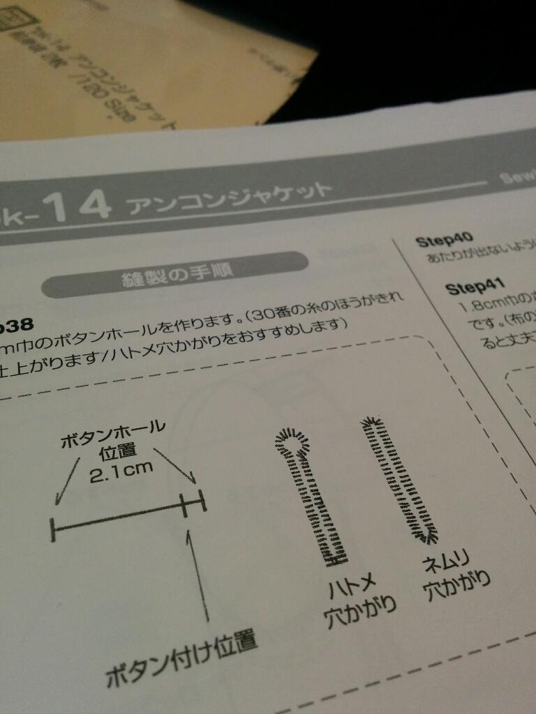 b0068017_07031080.jpg