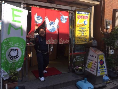 染めの小道最終日!!!_a0200423_1051144.jpg