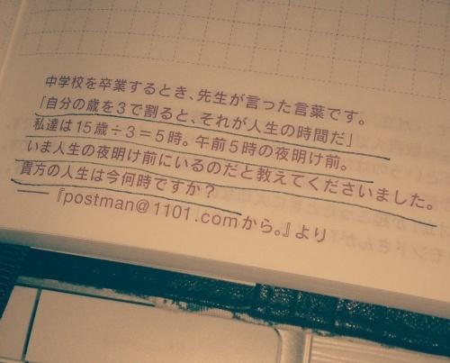 b0128423_11560734.jpg