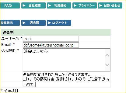 d0137326_18104112.jpg