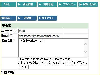 d0137326_18104551.jpg