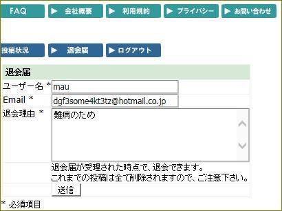 d0137326_18125311.jpg