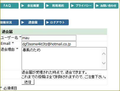 d0137326_1814129.jpg