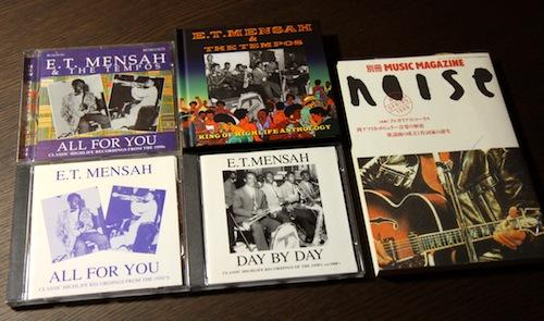 E. T. Mensah (3):テンポス誕生と全盛期の録音_d0010432_20452772.jpg