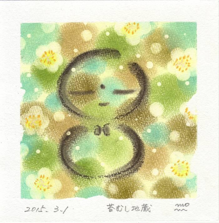 苔むし地蔵_f0183846_1639396.jpg