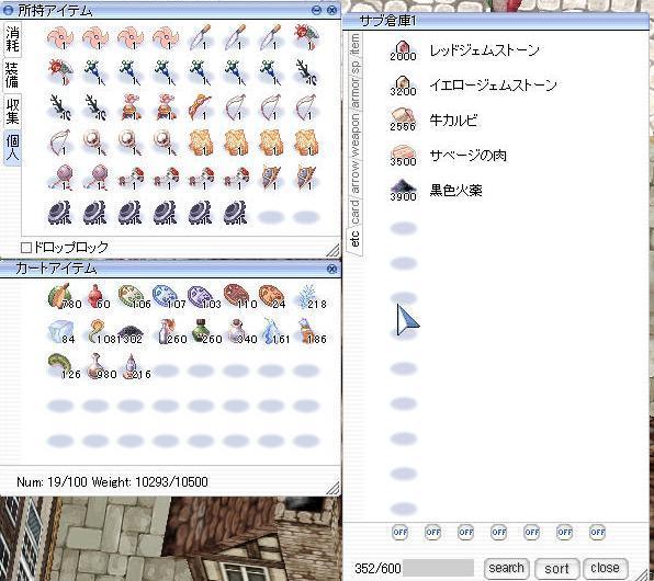 d0264851_23094010.jpg