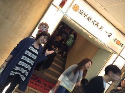 台湾ライブ!_e0163255_10532977.jpg