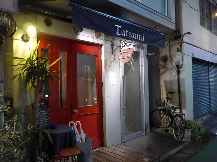 中目黒「Tatsumi たつみ」へ行く。_f0232060_19245084.jpg