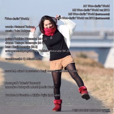CD発売情報_c0209261_10201341.jpg