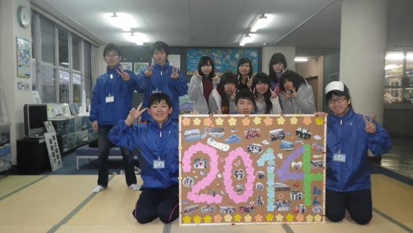 「渋川マリンズ2014 振り返り」_f0202368_15552656.jpg