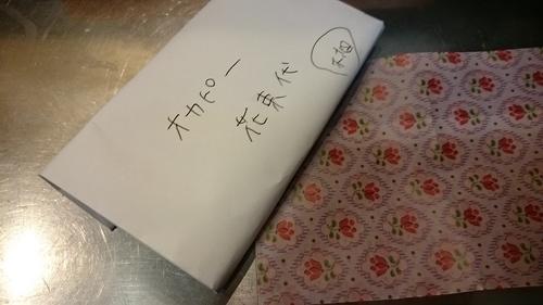 「オカピ~」_a0075684_0521338.jpg