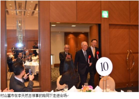 九州各地91名友好人士 为91岁高龄的村山富市先生庆祝生日_d0027795_2054816.jpg