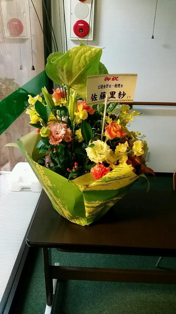 リハビリディサービスなごみnagomi北久里浜店オープン_d0092901_20410734.jpg