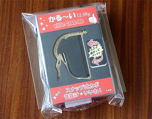 話題の「スタ☆カポ」買ってみた_c0137404_1713950.jpg