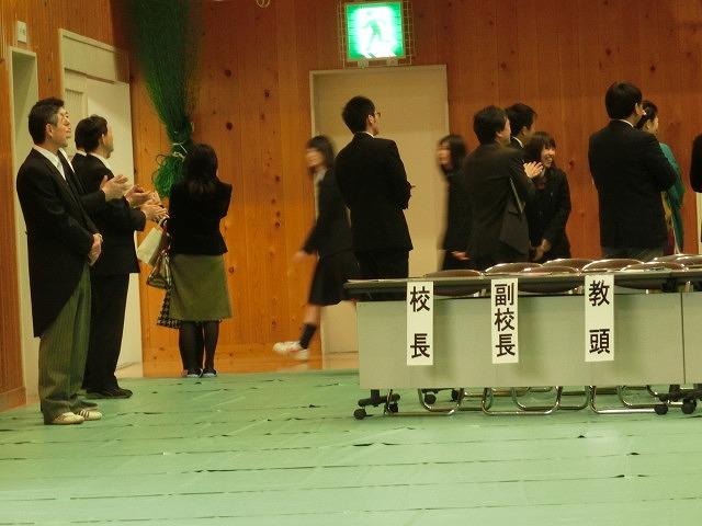 答辞に感動した! 富士市立高校2期生の卒業式_f0141310_6571977.jpg