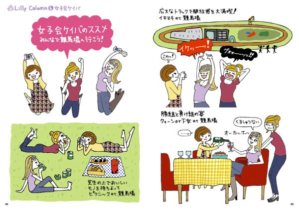 b0097214_22445336.jpg