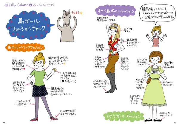 b0097214_2245784.jpg