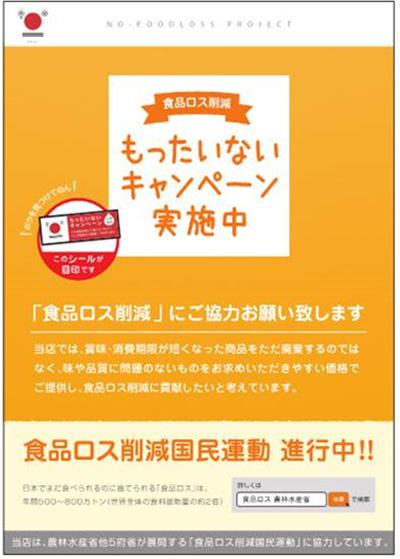 【食べ物のMOTTAINAI話(その5)】/文:長野麻子_a0083222_16555141.jpg