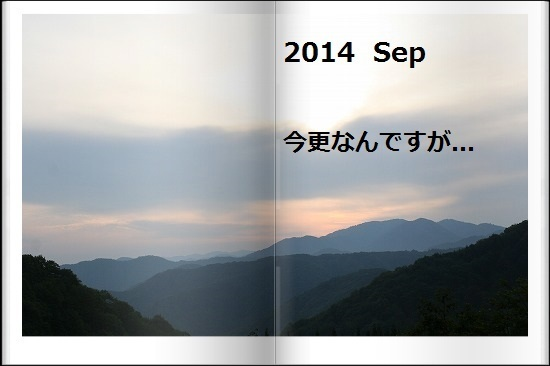 d0227723_23020120.jpg