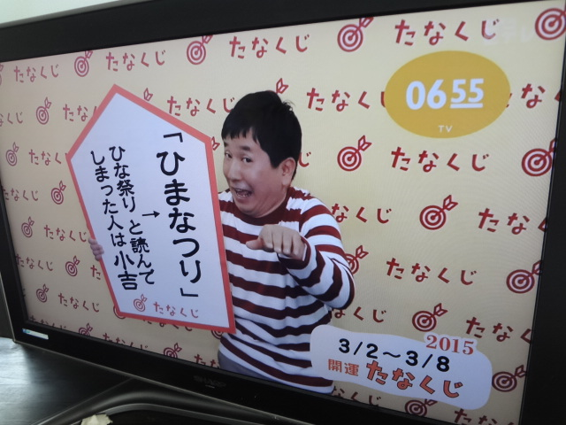 椅子_f0148927_1232496.jpg