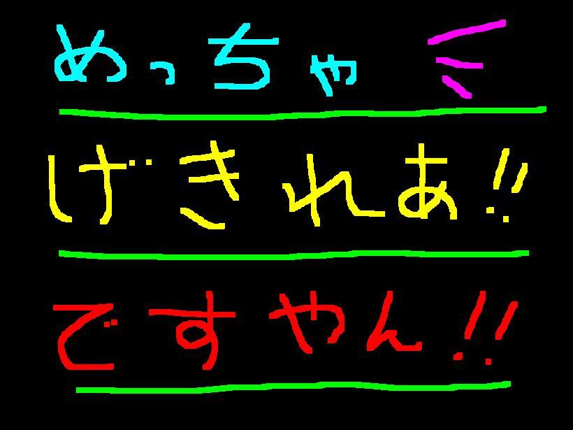 f0056935_193451.jpg