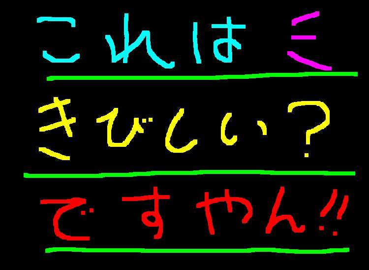 f0056935_19521242.jpg