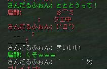 f0088842_2145355.jpg