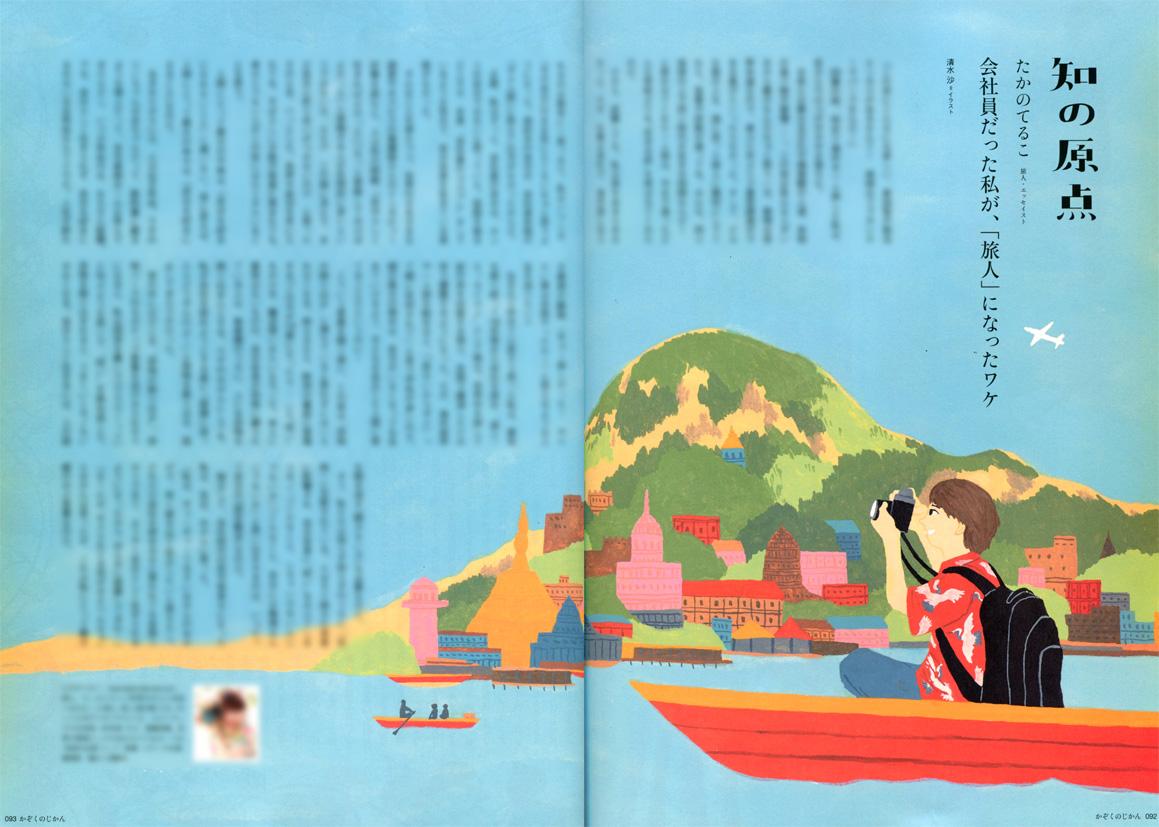 b0136144_18171289.jpg