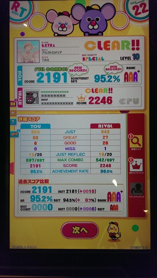 f0019846_219422.jpg