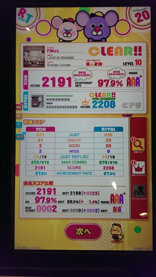 f0019846_220837.jpg