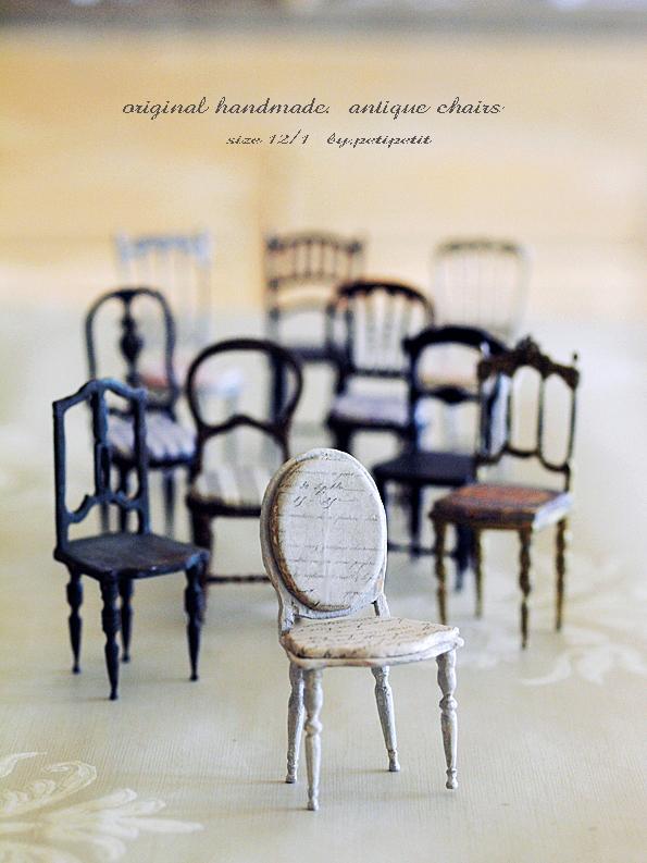 miniaure* 椅子  アンティークファブリックと、レリーフ_e0172847_10304144.jpg
