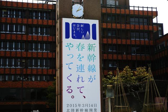 金沢ブタバラと能登おさかなの旅_b0078651_1411619.jpg
