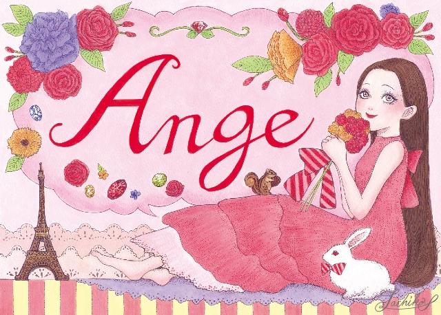 ホームエステサロン「Ange」の看板イラストを描きました。_f0228652_18465150.jpg