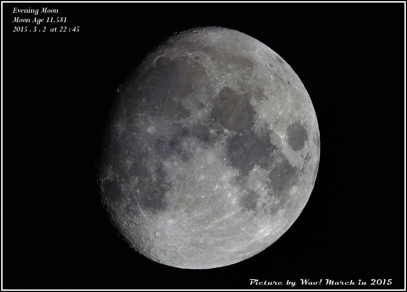 宵月 月齢11.581_c0198669_23252825.jpg