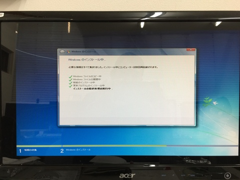 まさかのWindows7_e0124896_17293143.jpg