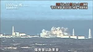 吉田所長「爆発したら、また死んじゃうんだぜ!」福島原発爆発による死者数(原発再稼働の前に!)_e0069900_06164777.jpg